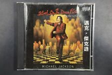 Michael Jackson ‎– Blood On The Dance Floor - HIStory In The Mix (C426)