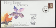 (F148A)CHINA HONG KONG 1996 CAPEX'96 STAMP EXHIBITION COVER