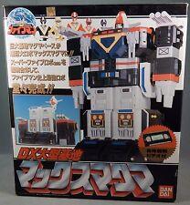 Fiveman DX MAX MAGMA BASE MINT COMPLETE Sentai Megazord Carrier Five Robo Bandai