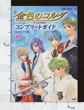 KINIRO NO CORDA La Corda d'oro Complete Game Guide Book Japan Play Station 2 KE*