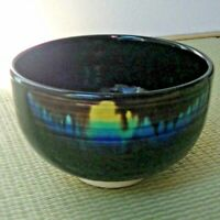 Kutani Ware CHAWAN Bowl Japanese Porcelain Sado Tea Ceremony Antique Japan Art