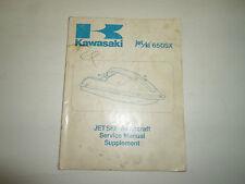 1987 Kawasaki 650SX Jet Ski Watercraft Service Manual Supplement FACTORY OEM x