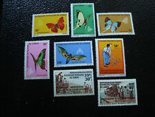 CONGO (brazzaville) - timbre - yt n° 303 a 308 n** 309 310 n* (A7) stamp