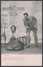 cartolina teatro lirica MILIO ATTO II