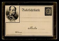 DR WHO 1888 GERMANY UNUSED POSTAL CARD STATIONERYSS C186181