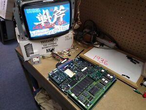 GOLDEN AXE II - 1992 Sega -Guaranteed Working COLLECTOR QUALITY JAMMA Arcade PCB