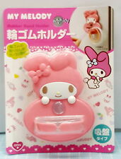 Sanrio My Melody Rubber Band Holder   , h#1