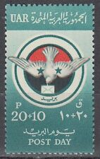 Syrien Syria 1959 ** Mi.V35 Post mail Taube Dove Brief letter