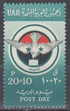 Syrien Syria 1959 ** Mi.V35 Post mail Taube Dove Brief letter