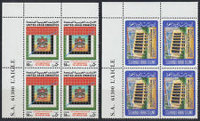 UAE 1990 ** Mi.323/24 Bl/4 Gebäude Buildings | Zentralbank Central Bank