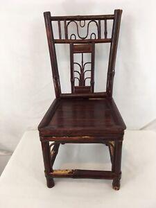 Vtg Handmade Boho Beach House Wicker Rattan Bamboo Small Kids Chair