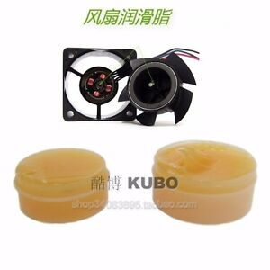 1pcs Mobil lithium Grease fan for a variety of computer fans weight:20g