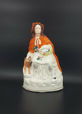 More details for staffordshire wolf & red riding hood - damaged