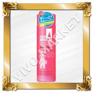 Japan Shiseido SEA BREEZE Deo And Water Deodorant Water Fresh Ice Tea 160ml FS