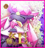 New Sealed Doujinshi POKEMON Diancie KAWAZOKO furry Kemono B5