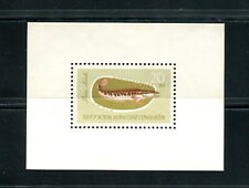 Vietnam  1963  #267A  fish marine  sheet  MNH  E480