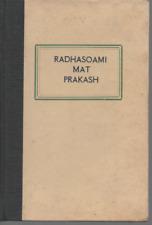 RADHASOAMI MAT PRAKASH OF PARAM GURU HUZUR MAHARAJ 2ND EDITION HARDBACK 1952