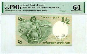 ISRAEL 1/2 LIRA 1958 / 5718 BANK OF ISRAEL PICK 29 a  LUCKY MONEY VALUE $125