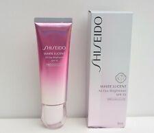 Shiseido White Lucent All Day Brightener SPF 15, 50ml, BNIB! 100% Genuine!!