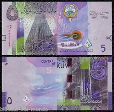 B-D-M Kuwait 5 Dinars 2014 Pick 32 SC UNC