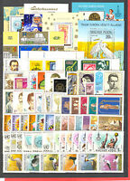 Hungary 1980. Full year sets with souvenir sheets MNH Mi: 72 EUR !!
