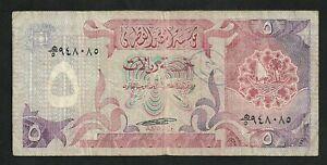 Qatar : 5 Riyal 1980