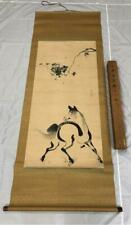 Japanese Hanging Wall Art Scroll Horse With Flower Blossom Branch Gold Fabric