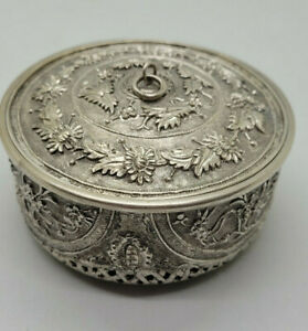 ANTIQUE BEAUTIFUL CHINESE EXPORT SOLID SILVER POT & LID 85 G.