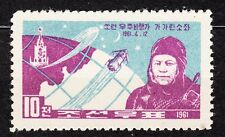 KOREA 1961 mint(*) SC#330 10ch, First manned space flight, April 12.