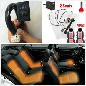DC12V 2 Dial 5 Level Switch Car SUV Carbon Fiber Seat Cushion Heated Warmer Pads