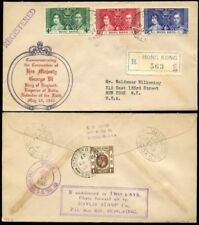 First Day of Issue Used British Colonies & Territories First Day Cover Stamps