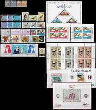LIBIA INDIPENDENTE COLLEZIONE ** MNH collection Libya