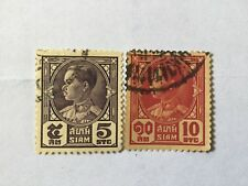 1928 Siam Thailand Old Stamps Lot  24