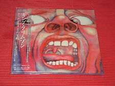 2016 King Crimson In The Court Of The with Bonus Track K2HD JAPAN MINI LP HQ CD