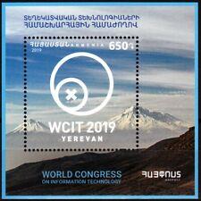 ARMENIA 2019-18 World Information Technologies Congress. Telecom. Ararat, MNH