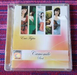Emi Fujita ~ Camomile Best ( Malaysia Press ) Cd