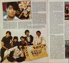 Yellow Magic Orchestra Sadistic Mika Band Bow Wow Japanese Encyclopedia article