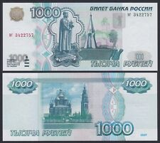 Russia 1000 Rubles 1997 Pick 272a (without modification) UNC