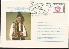 J) 1989 ITALY, INTERNATIONAL SOCFILEX FILATELIC EXHIBITION, POPULAR COSTUME FROM