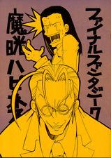 Final Fantasy 7 Vii Bl Gag Doujinshi Comic Reeve x Tseng Hojo Red Xiii Mako Happ