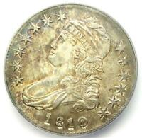 1810 Capped Bust Half Dollar 50C Coin - Certified ICG MS60 Details (UNC) - Rare!