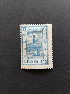 CHINA  - Chungking- unused stamp 4 candarins L.P. O.