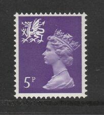 GB Wales 1971 Regional Machin 5p SG W19 MNH