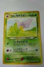 Pokemon Japanese Pocket Monsters - Light Venomoth  #049  Card -  Neo Destiny.