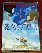 The Sky Crawlers (DVD, 2011) Free Shipping!