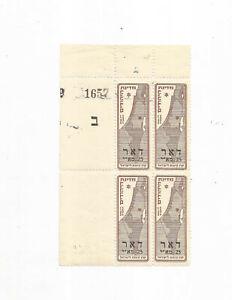 1948 Israel Palestine Interim Stamp KKL Jewish JNF State Map, PB of 4, MLH
