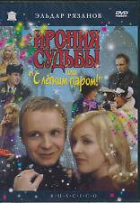 DVD Ирония судьбы или с легким паром - The Irony of Fate Ironie des Schicksals