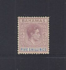 BAHAMAS: 1938 KGVI definitives, 5/- Lilac & Blue (thick paper) SG 156 £170, MLH.