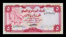 B-D-M Yemen 5 Rials 1973 Pick 12 Sign 5 SC UNC