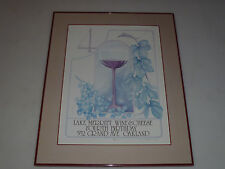 FRAMED SIGNED POSTER LAKE MERRITT WINE & CHEESE FOURTH BIRTHDAY 1979 94/500 AUTO